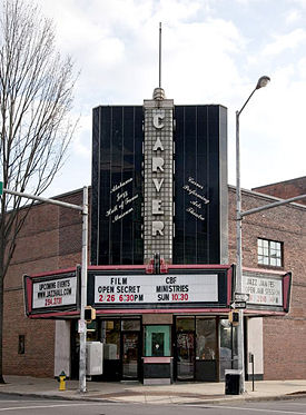 Carver Theatre marquee in 2010