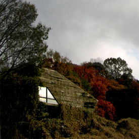 The vacated Red Mountain Museum in 2005