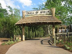 Trails of Africa entrance