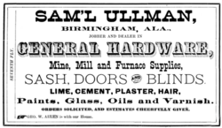 1884 advertisement for the Ullman Hardware Company.