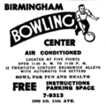 Bham Bowling Center ad.png