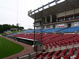 The Hoover Metropolitan Stadium opened in 1988